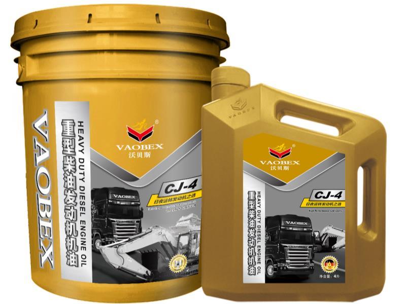 江苏柴机油|福克森润滑油_知名的柴机油提供商