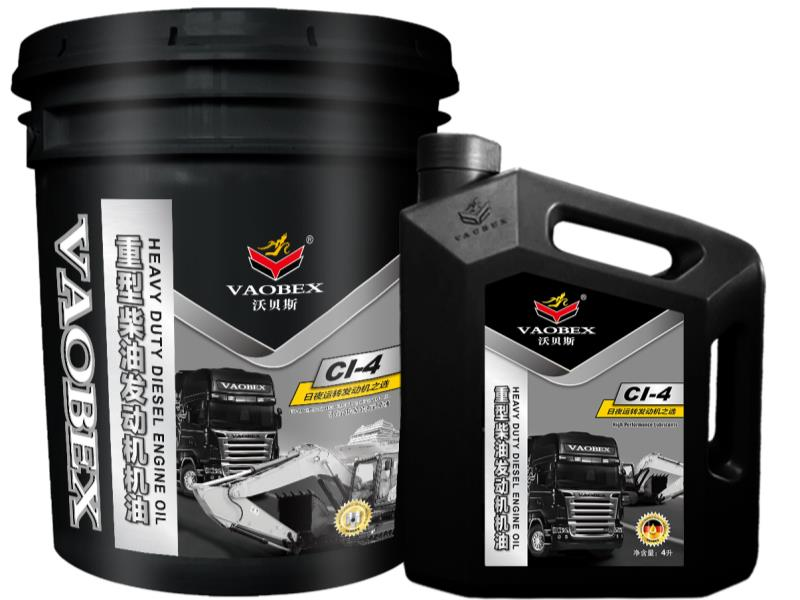 柴机油低价批发-口碑好的柴机油价位