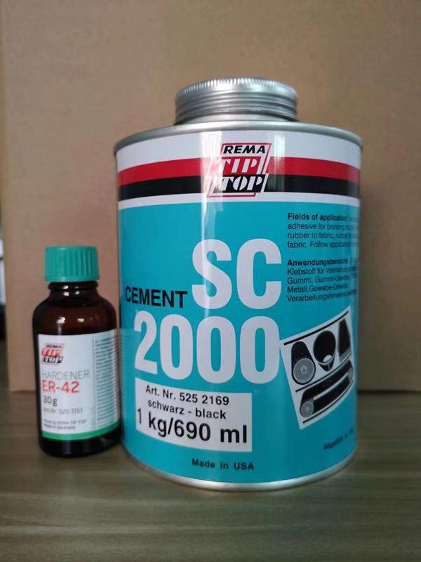新聞:蒂普拓普SC2000決定不再向香港銷售