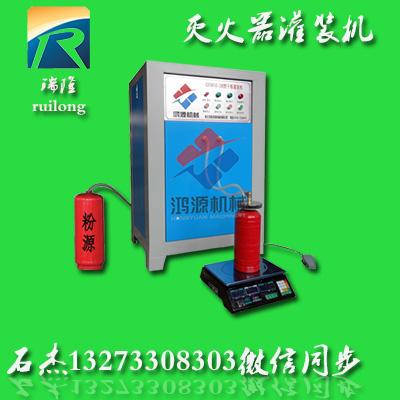 灭火器维修设备技术价格领域