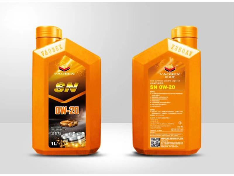 宁德汽机油|福建哪里买优良的汽机油