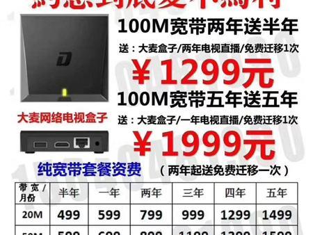 电信宽带哪家好-沈阳高性价电信宽带到哪买