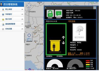 升降机监控全国包邮-想买实用的升降机监控就来宇叶科技