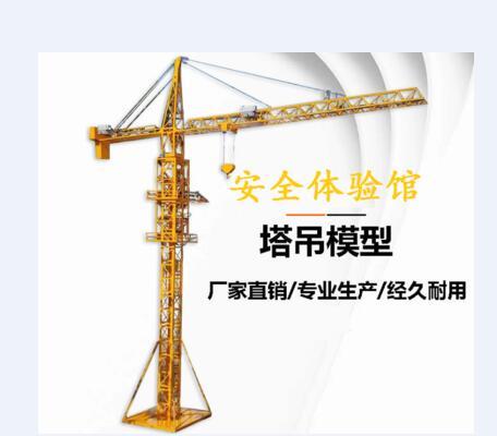 廈門塔機模型廠家-買專業塔機模型,就選宇葉科技
