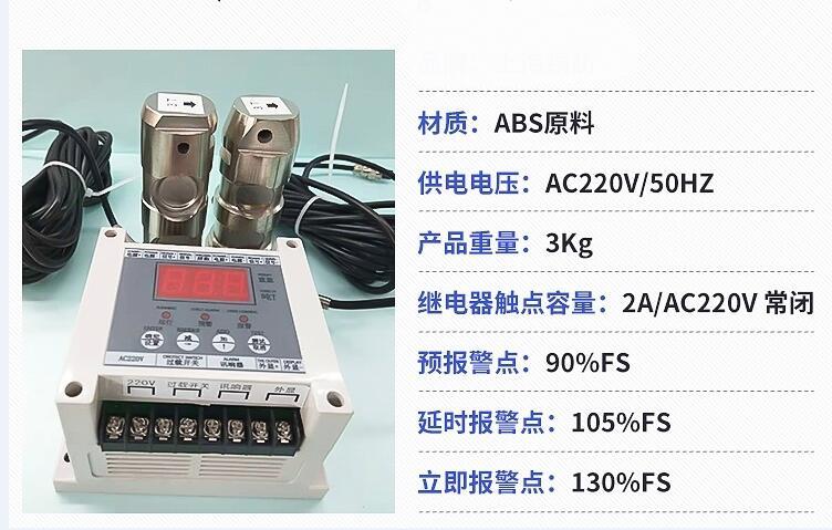 上海超载保护器-怎样才能买到高质量的超载保护器