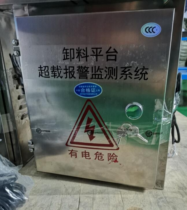 南寧卸料平臺超載報警生產公司_上海性價比高的卸料平臺品牌推薦