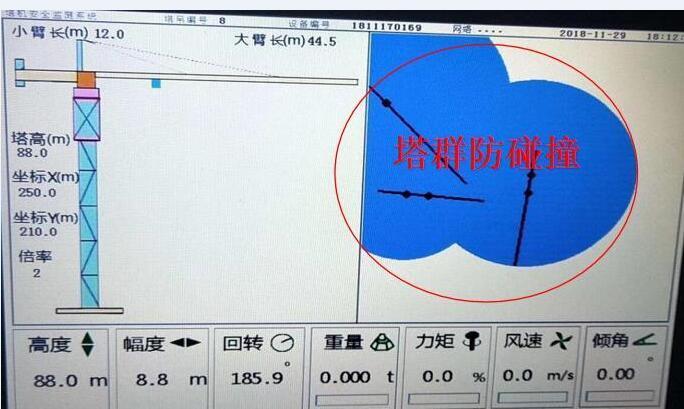 太原塔機防碰撞公司|上海齊全防碰撞供應