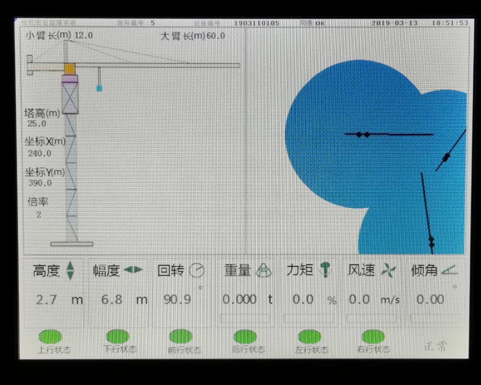 塔機防碰撞上門安裝-上海優惠的防碰撞