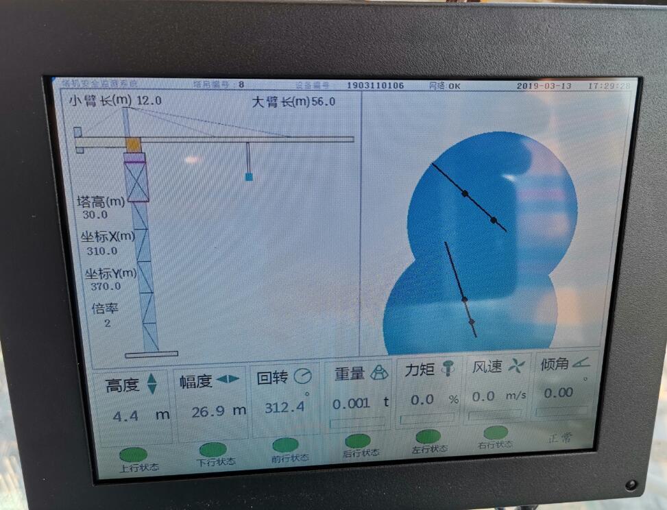 塔機防碰撞怎么使用|上海質量好的防碰撞品牌推薦