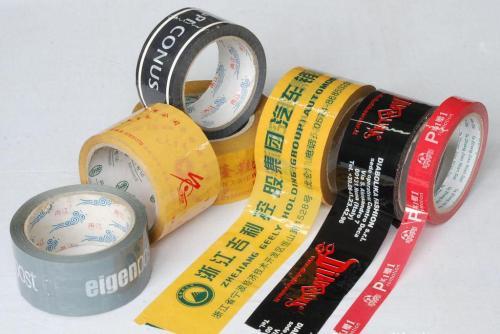 中卫印字胶带-有实力的宁夏天盛胶带厂就是宁夏天盛胶带