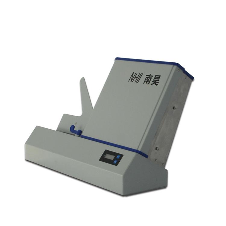 平果县光标阅读机,光标阅读机使用,南昊光标机