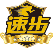 速步食品集团(厦门)有限公司