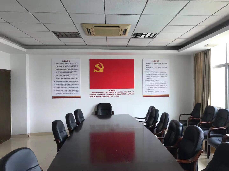 永安党建标识宣传牌报价-福州翼虎党建牌厂家哪家好