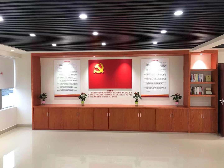 福州社区党建牌_展示效果好的翼虎党建牌