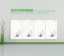 黑龙江地区销量好的哈尔滨远红外电暖气怎么样-七台河煤改电工程