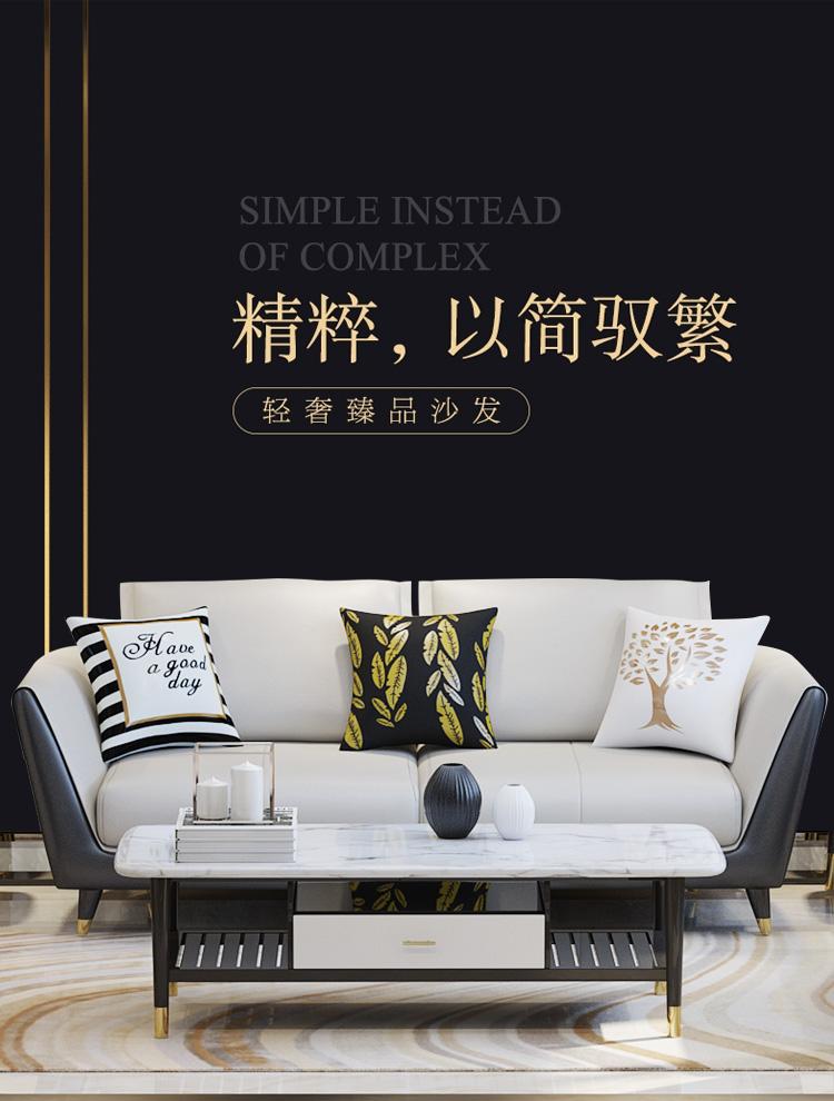 轻奢后现代北欧风皮艺沙发小户型客厅时尚大气组合纳帕皮简约定制