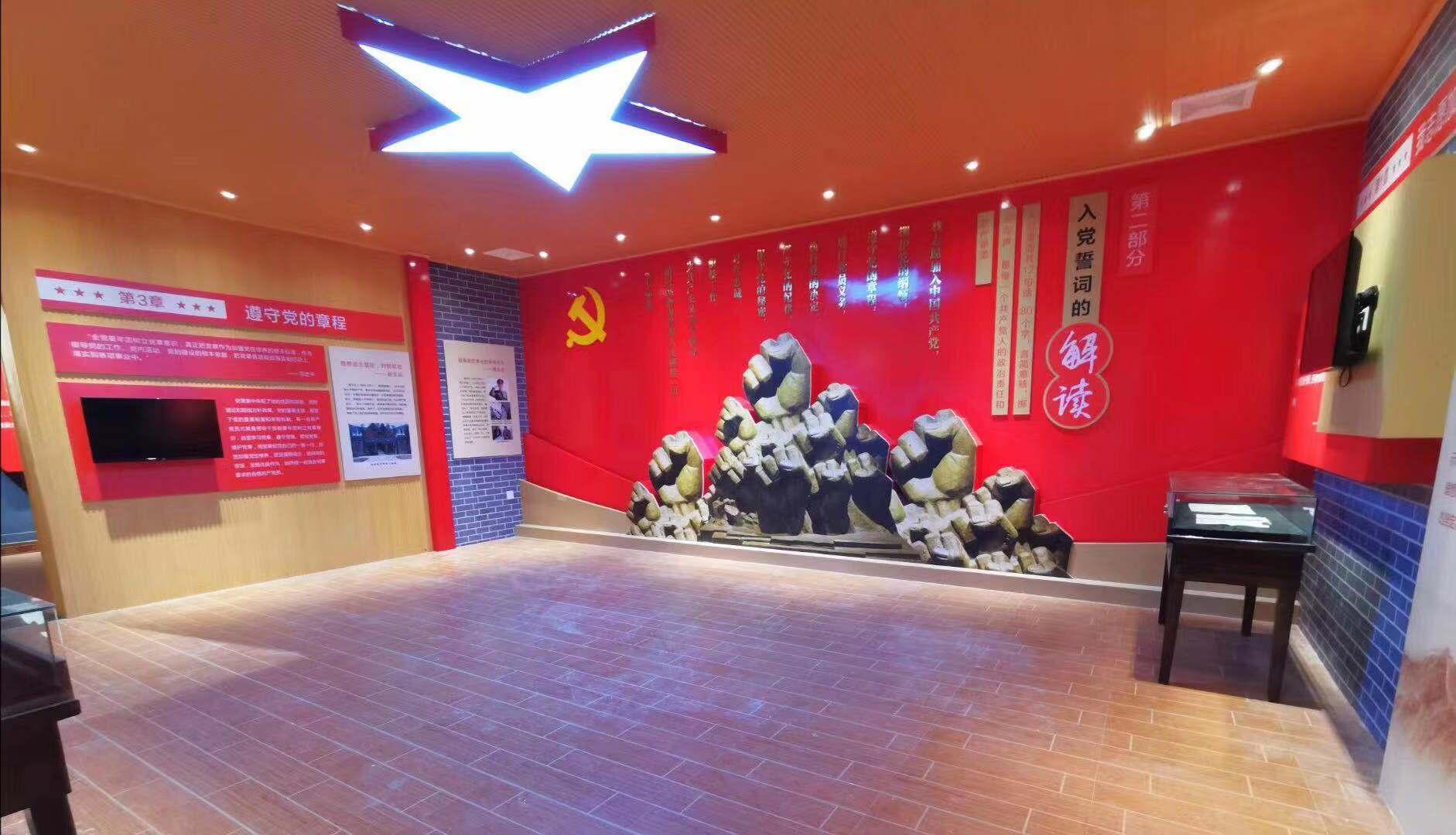 党建室文化墙设计_创意的翼虎党建文化室提供