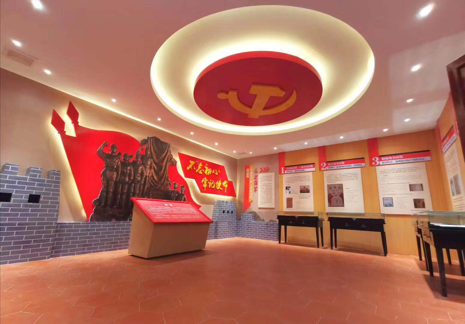 福州党建室背景墙|翼虎党建文化室制作应选云兄弟福州翼虎