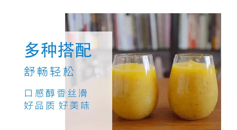 水吧產品好伴侶,增加客流好項目。盡在【青州麥諾貿易】