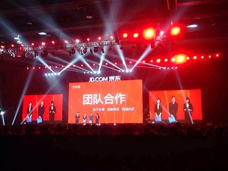 专业会议策划-北京大型会议策划公司哪家专业