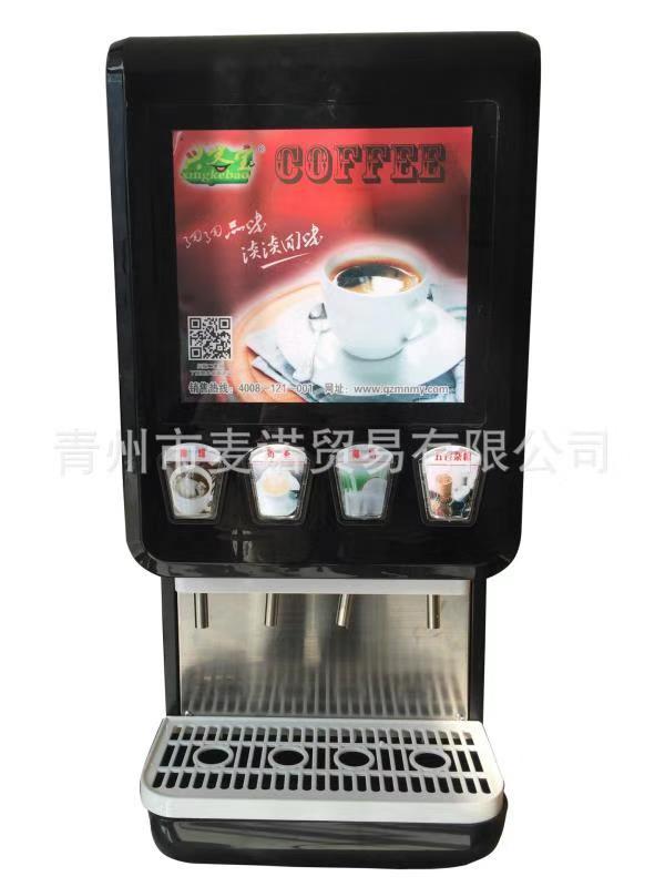 ???咖啡機------記星可樂機----冰激凌機