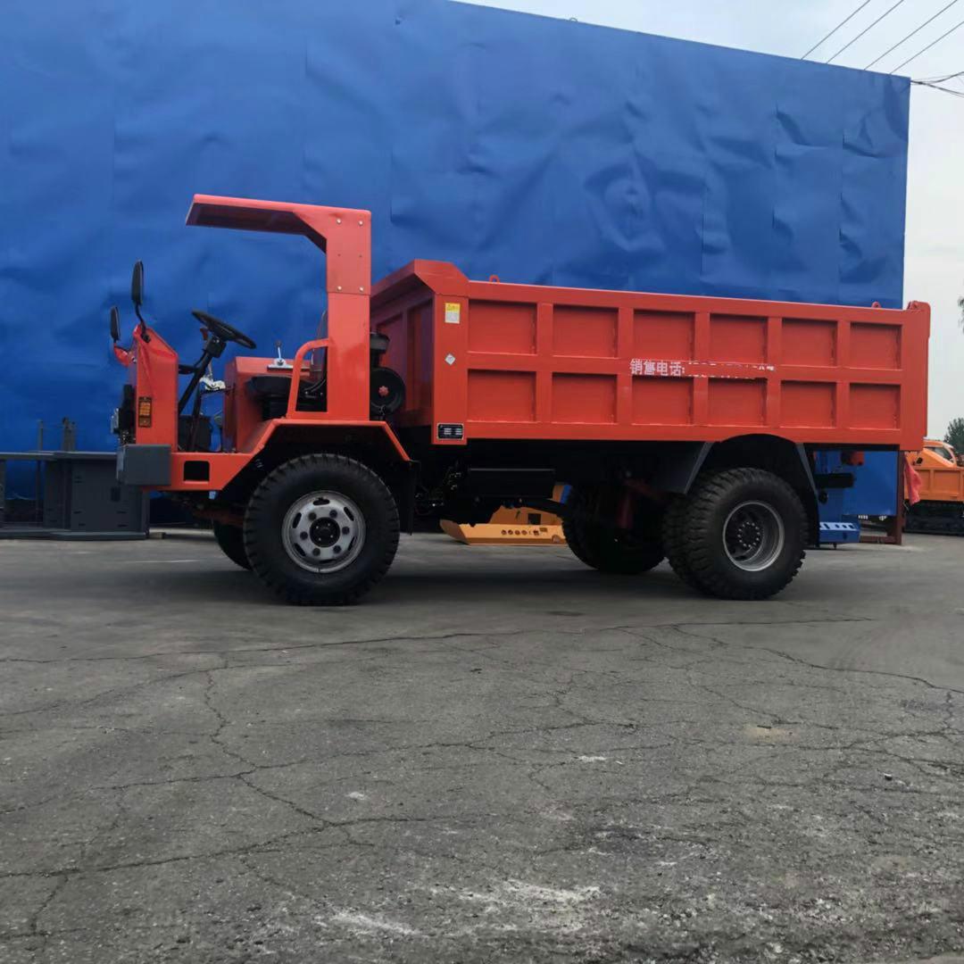 四吨井下拉土自卸车-品牌好的矿用四不像运输车厂商