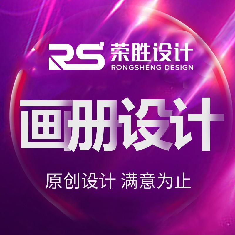 宁波Vi形象设计 宁波企业形象设计 宁波企业名称设计