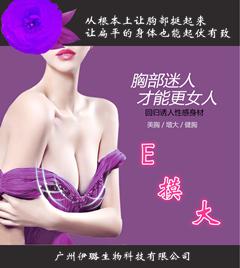乳房美的重要性