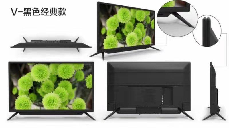 东莞家用电视机有哪些品牌品质有保障的三兴4k超清电视三兴供应