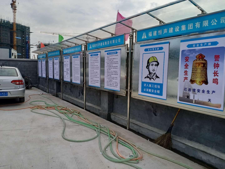 南平户外广告牌生产服务商-福建翼虎工地项目部广告牌制作厂家