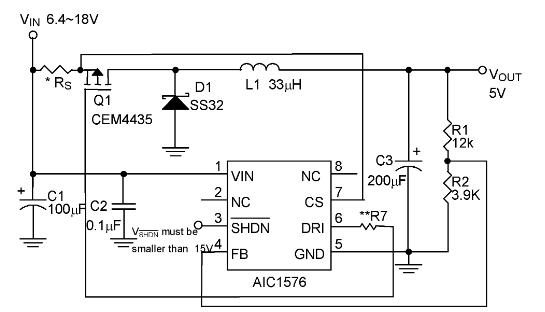 长沙电源IC厂家代理AIC1790锂电充电芯片