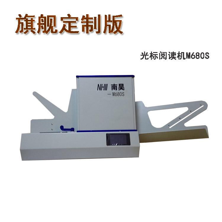 高考专用光标阅读机,专业光标阅读机,光标阅读机价格
