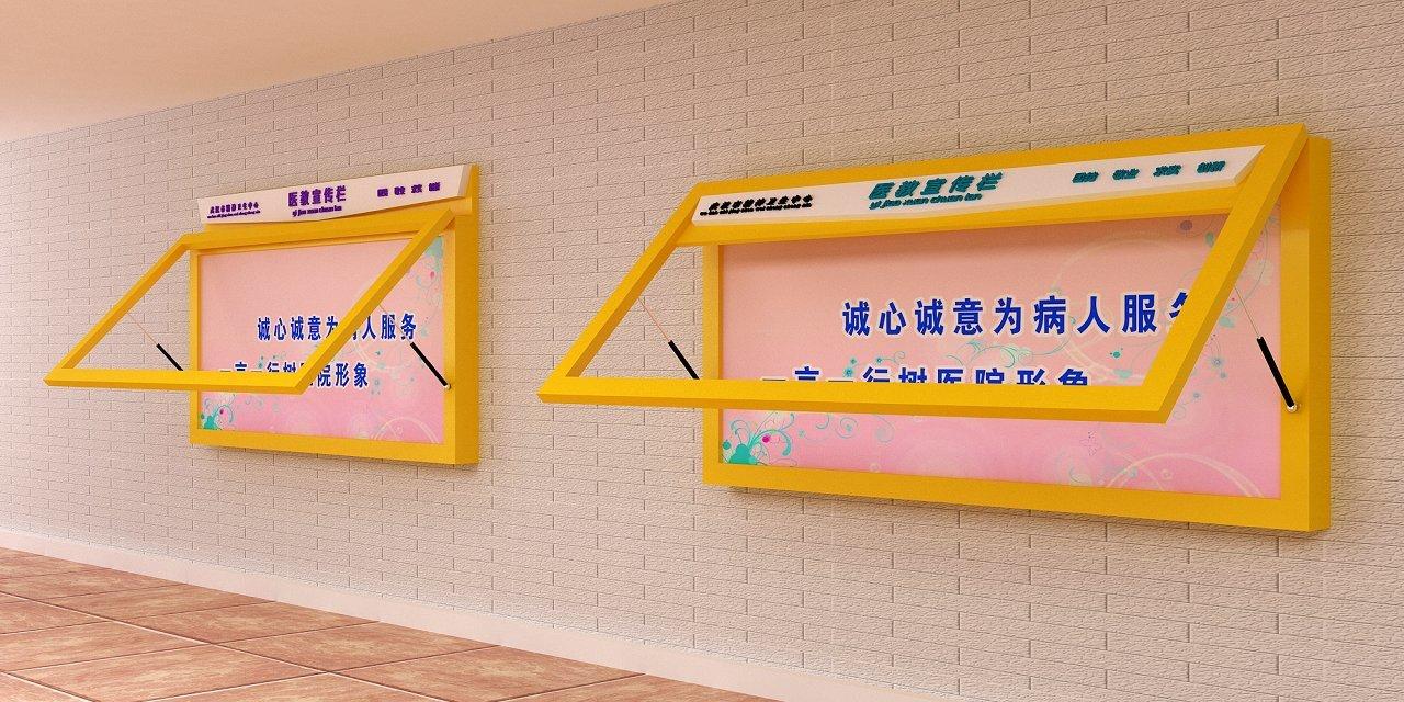 橱窗宣传栏批发-福建挂墙式宣传栏制作