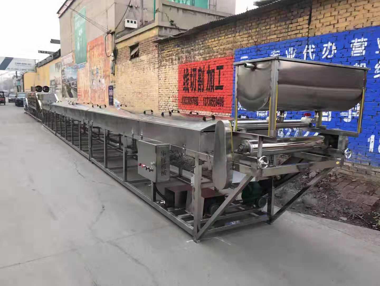 海南電氣兩用涼皮機價格 華標機械制造廠提供質量良好的全自動涼皮機
