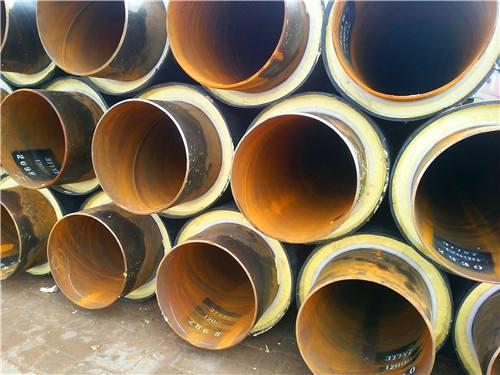 营口热力直埋保温管厂家-销量好的热力直埋保温管火热供应中