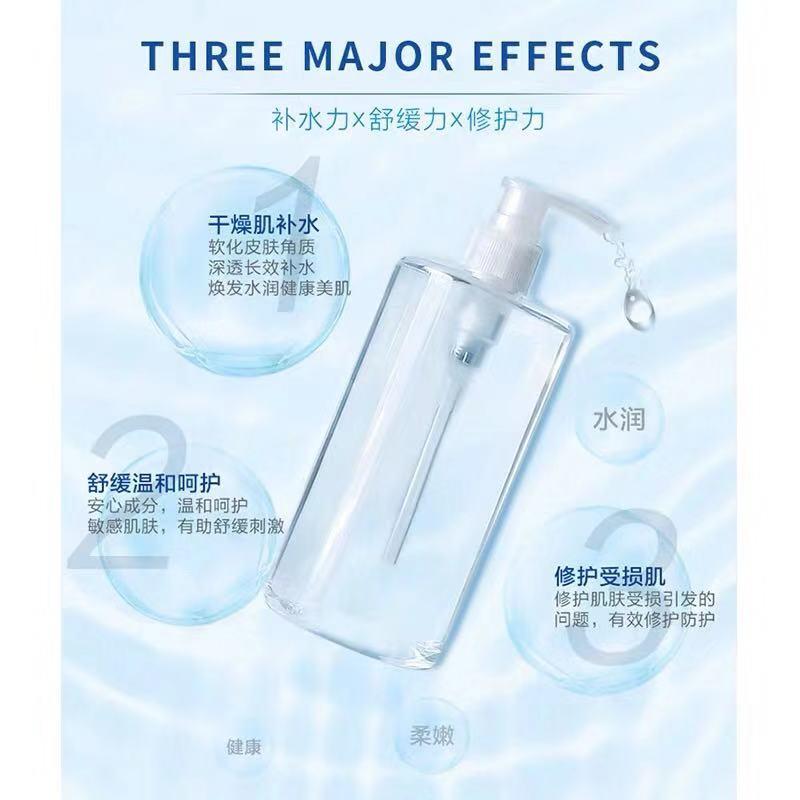 化妝品代加工廠家-具有口碑的保濕化妝水品牌