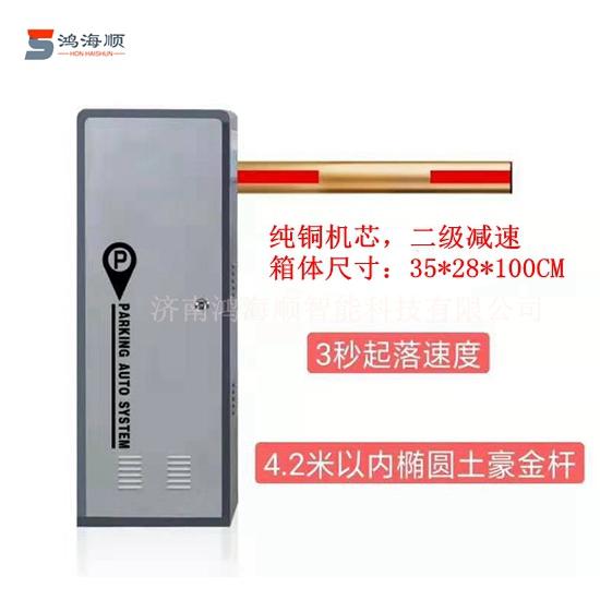 李沧区车牌识别系统品牌|青岛道闸栏杆厂家