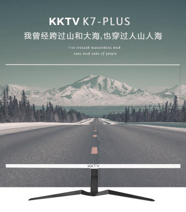 云南康佳KKTV显示器总代 昆明卓兴电脑批发平台