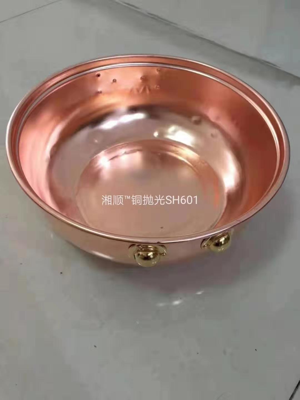 铜抛光剂铜合金抛光剂无黄烟镜面效果常温操作