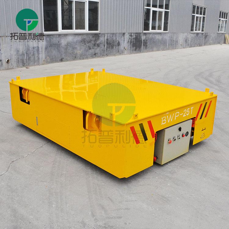 新品无轨电动平车促销 包胶轮模具转运地平车厂家推荐