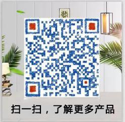 陕西汉中学校温暖工程电采暖集中节能控制系统