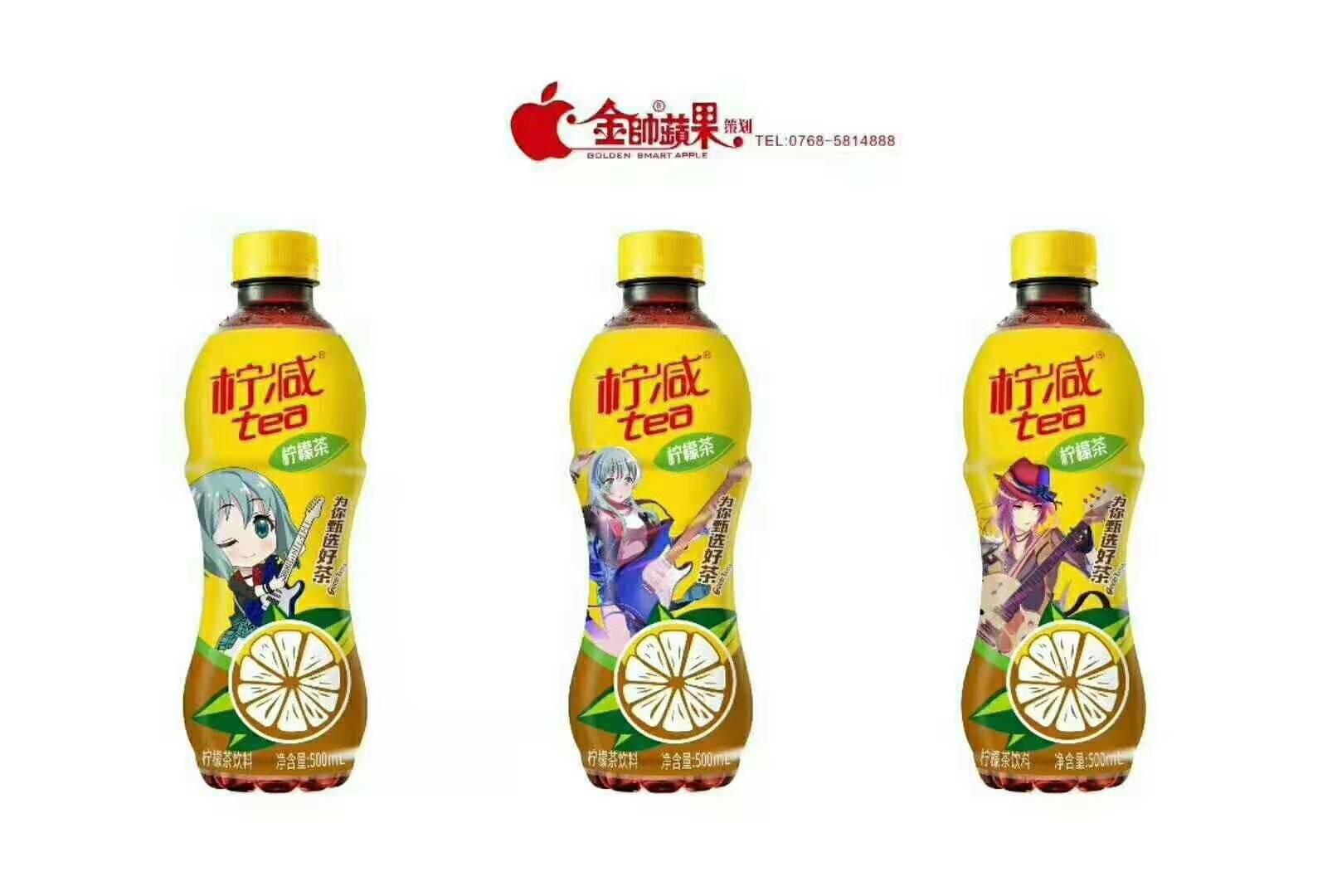 檸檬茶加盟-廈門供應不求的果汁批售