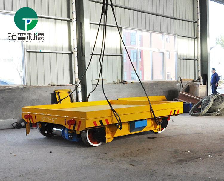山东定制1-200吨电动平车生产商技术先进品质有保障