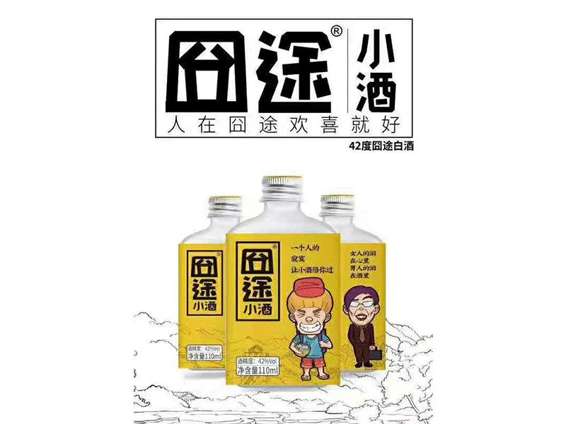拼劲台湾高粱酒厂家|厦门哪里有优惠的高梁酒供应