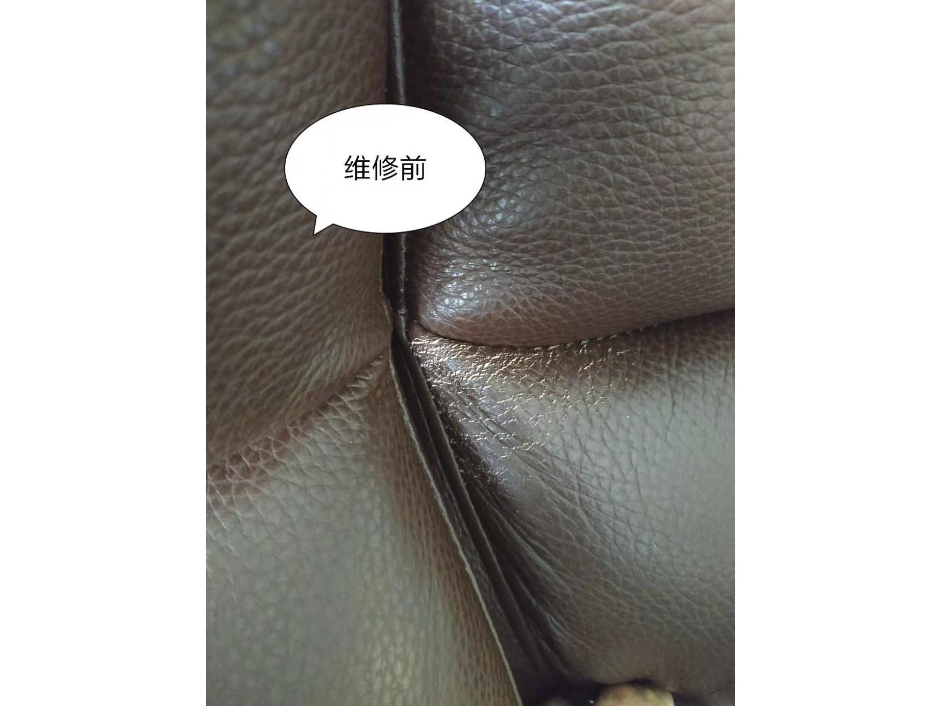 皮革修复培训班-淄博哪里有提供可靠的皮革修复
