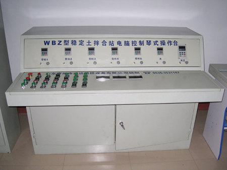 新疆电脑计量控制系统-买新款电脑计量控制系统,就选清洁环保重工