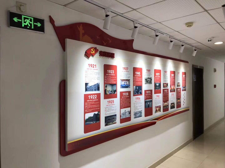 福州|廈門|泉州|三明黨建牌哪家好——翼虎廣告有限公司