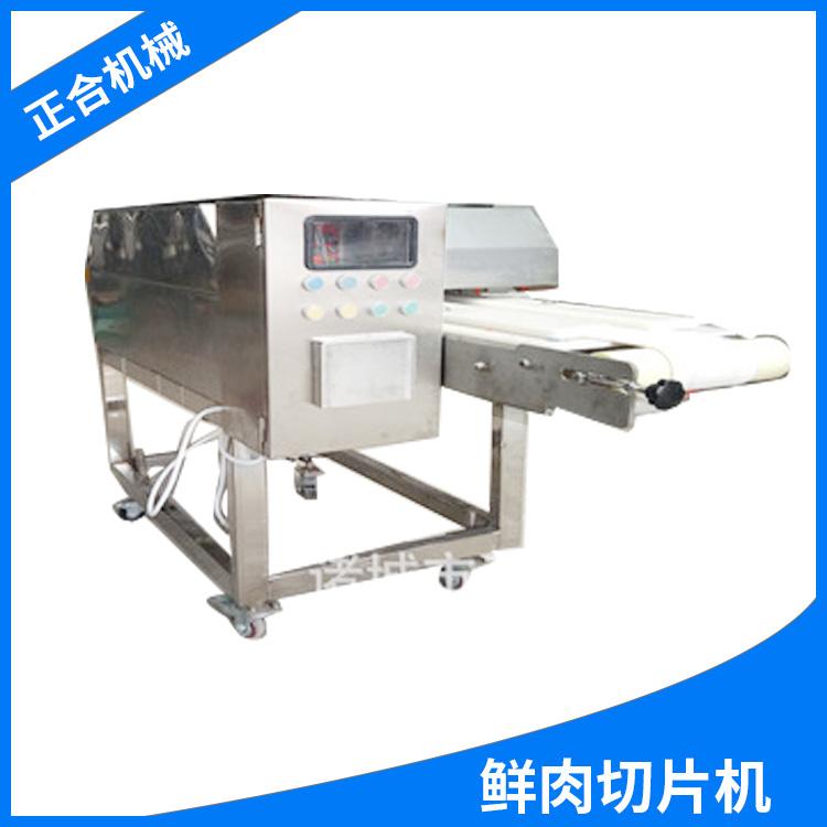 【ok】多功能鸭胸肉切片设备 商用大型冻肉牛肉羊肉切片机