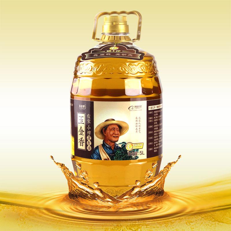 農家小榨花生油招商-高品質農家小榨花生油上哪買