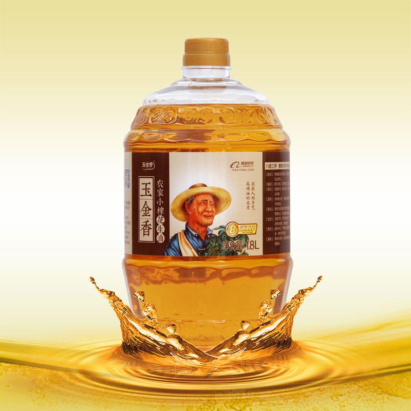 农家小榨花生油批发|莱芜哪里有农家小榨花生油供应